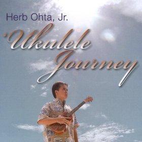 ukulele journey