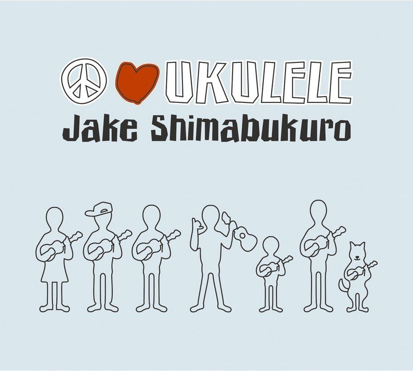 peace love ukulele Jake Shimabukuro