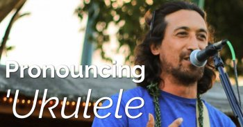 how to pronounce ukulele
