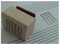 'Ukulele Chord Stamp