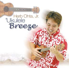 ukulele breeze cover herb ohta jr